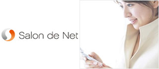 Salon de Net