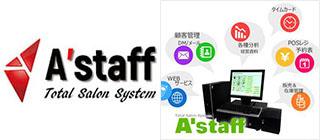 Astaff