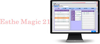 Esthe Magic21