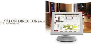 SALON DIRECTOR PRO4