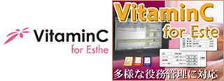 VitaminC for Esthe